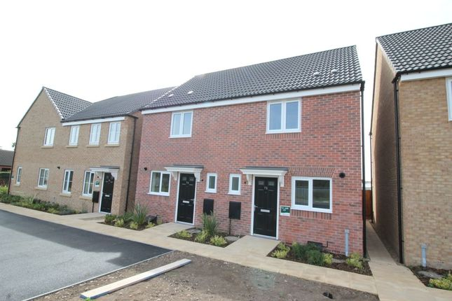 2 bed semi-detached house for sale in West Hill Road, Retford