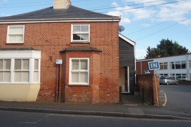 Thumbnail Property to rent in High Trees, Back Lane, Stock, Ingatestone