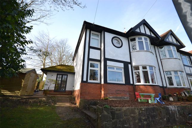 Thumbnail Semi-detached house for sale in Highfields, Llandaff, Cardiff