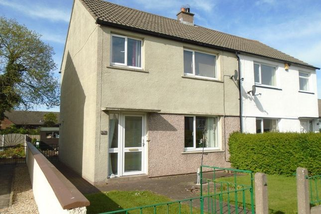 Thumbnail Property to rent in Shawk Crescent, Thursby, Carlisle