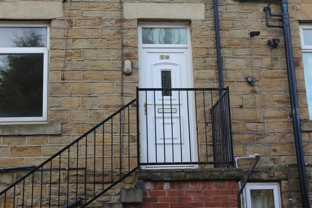 Thumbnail Terraced house to rent in Soothill Lane, Batley, West Yorkshire