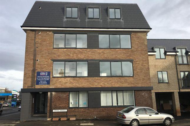 Thumbnail Flat for sale in Newport Street, Swindon
