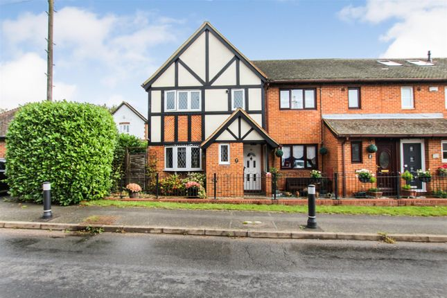 Thumbnail End terrace house for sale in Winslow Road, Wingrave, Aylesbury