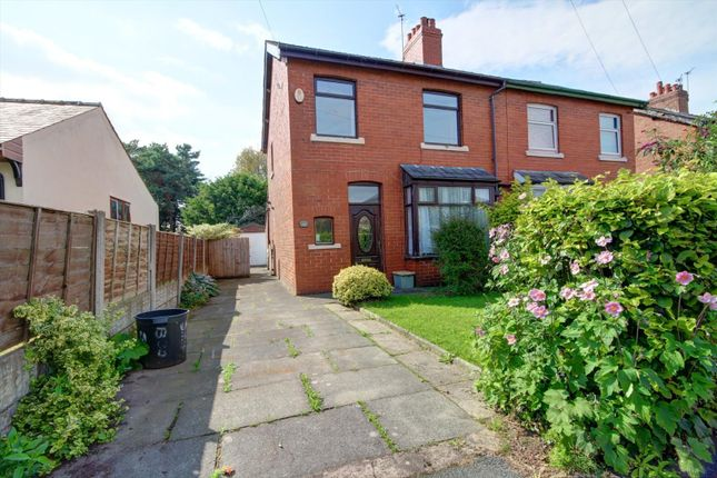 Thumbnail Property for sale in Hall Lane, Leyland