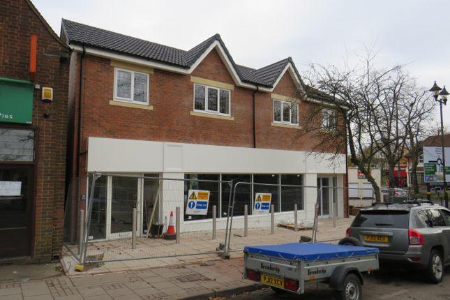 Thumbnail Flat to rent in The Green, Kings Norton, Birmingham