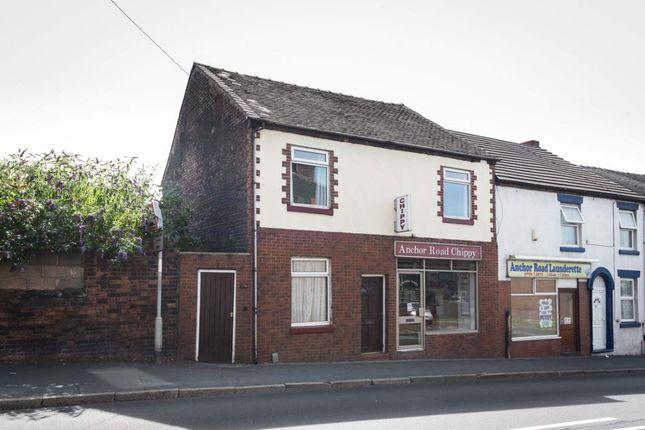 Thumbnail Restaurant/cafe for sale in Anchor Road, Adderley Green, Stoke-On-Trent