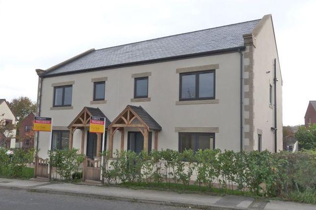 Thumbnail Semi-detached house to rent in Hollins Lane, Hampsthwaite, Harrogate