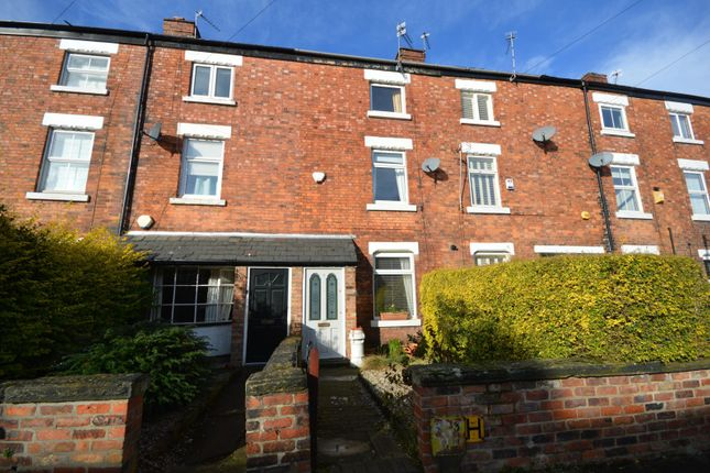 2 bed end terrace house for sale in Grundy Street, Heaton Mersey, Stockport SK4