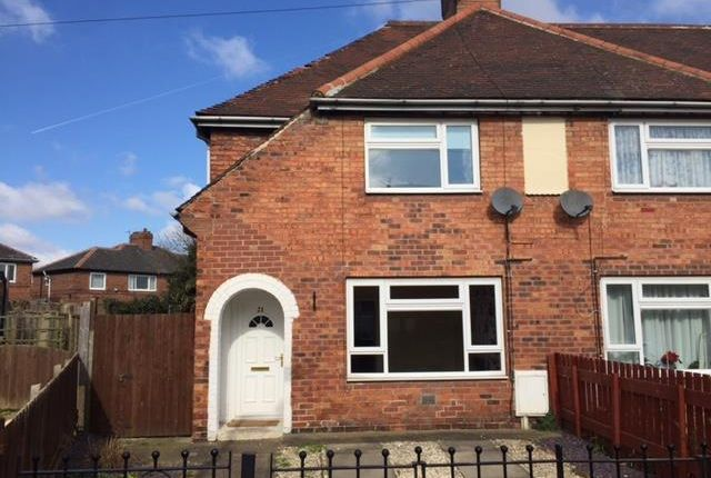 Thumbnail Property to rent in The Crescent, Bolton-Upon-Dearne, Rotherham