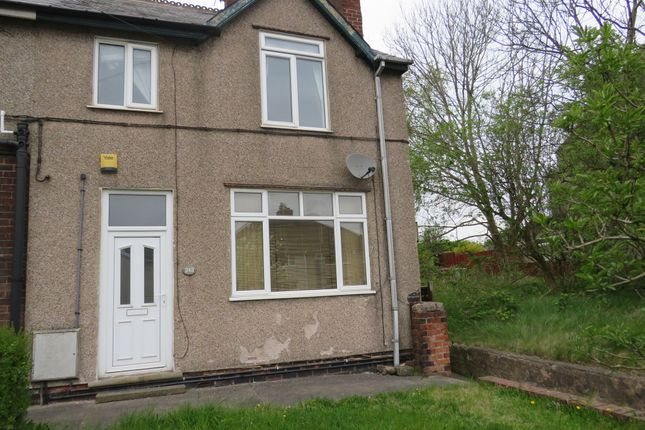 Thumbnail End terrace house for sale in Williamthorpe Road, North Wingfield, Chesterfield