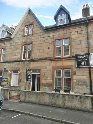 Thumbnail Terraced house for sale in 5 Strathaven Terrace, Oban