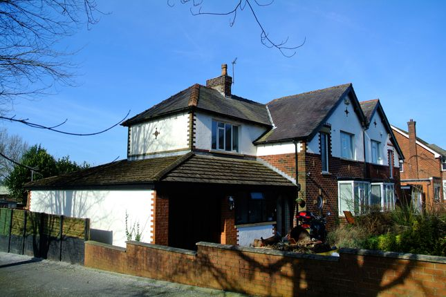 Thumbnail Semi-detached house for sale in Highfield Road, Adlington, Chorley
