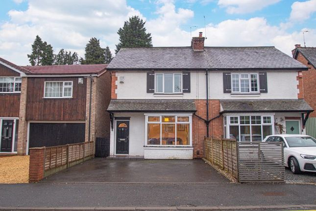 2 bed semi-detached house for sale in Plymouth Road, Redditch B97