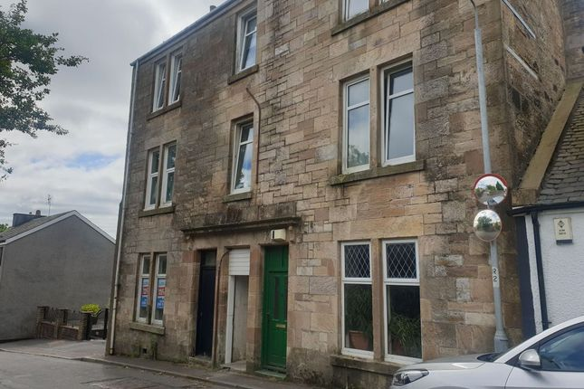 Thumbnail Flat for sale in 14 Templand Road, Dalry, Ayrshire