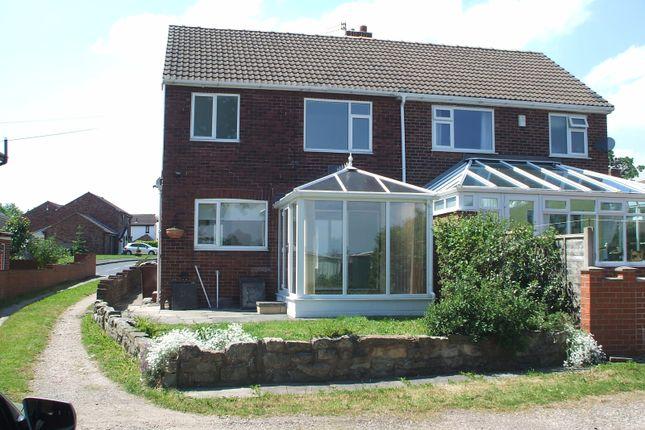 Thumbnail Semi-detached house to rent in Preston Lane, Great Preston, Leeds