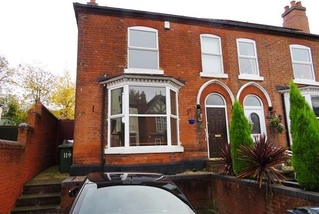 Thumbnail End terrace house to rent in Sandwell Street, Walsall