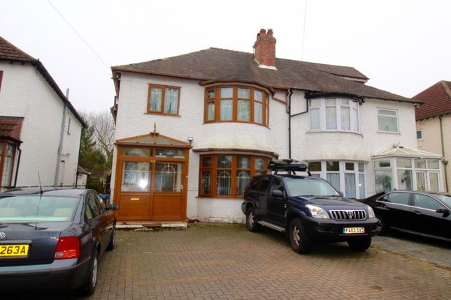 Thumbnail Semi-detached house for sale in Lakey Lane, Hall Green, Birmingham