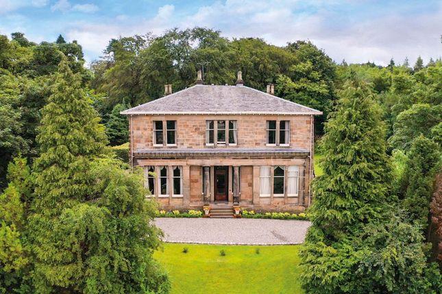 Thumbnail Detached house for sale in Prospect Road, Dullatur, North Lanarkshire