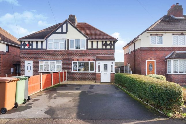 2 bed semi-detached house for sale in Vernon Avenue, Brownhills, Walsall WS8