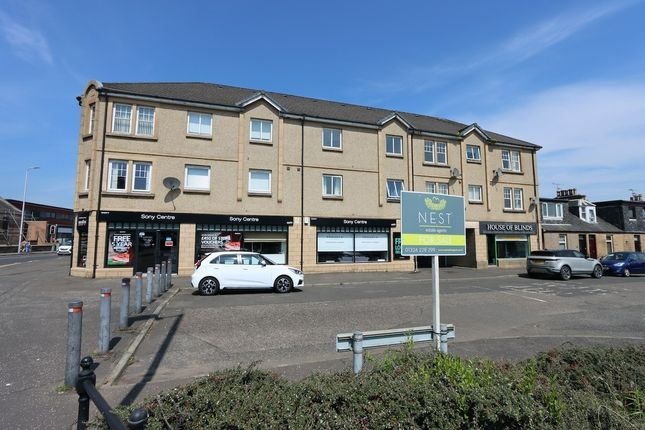 Thumbnail Flat for sale in Galloway Court, Falkirk