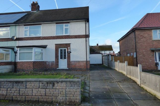 Thumbnail Semi-detached house to rent in Sherwin Road, Stapleford, Nottingham