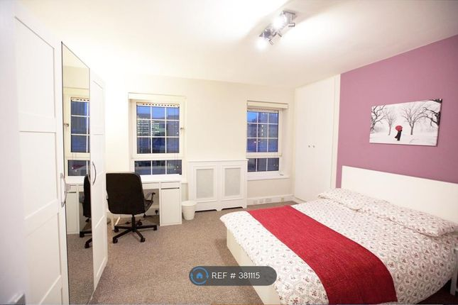 Room to rent in Birchfield House, London