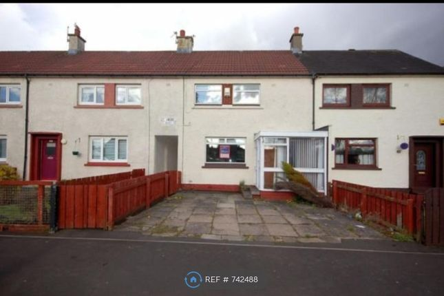 Thumbnail Terraced house to rent in St. Brides Way, Bothwell, Glasgow