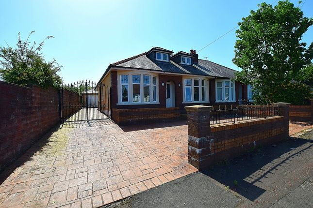 Thumbnail Semi-detached bungalow for sale in Cae Maen, Heath, Cardiff.