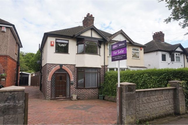 Thumbnail Semi-detached house for sale in Longton Hall Road, Blurton, Stoke-On-Trent