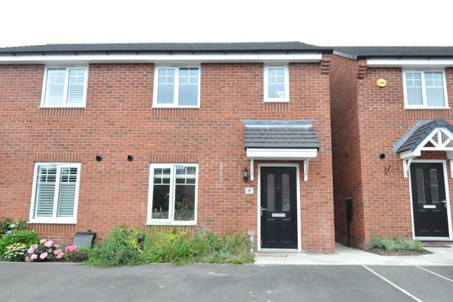 Thumbnail Semi-detached house for sale in Breedon Way, Stirchley, Birmingham