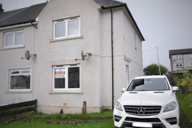 Thumbnail End terrace house to rent in Thrashbush Quadrant, Airdrie