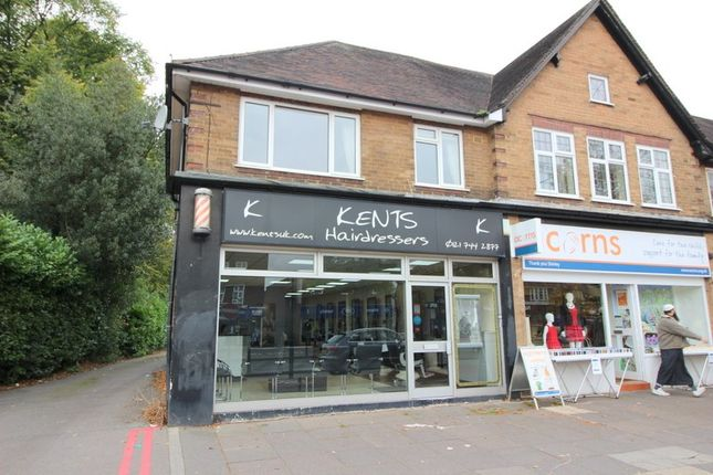 Thumbnail Property to rent in Stratford Road, Shirley, Solihull