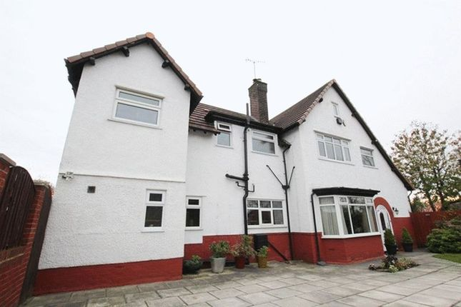 Thumbnail Semi-detached house for sale in Mather Avenue, Calderstones, Liverpool