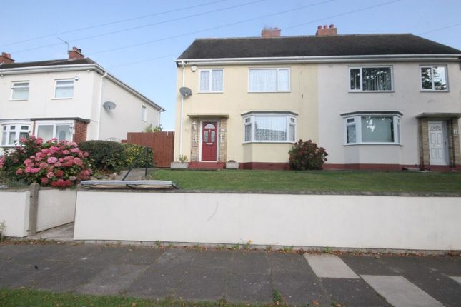 Thumbnail Terraced house to rent in Hallow Drive, Newcastle Upon Tyne