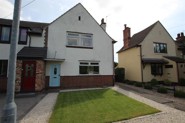 2 bed end terrace house to rent in Donisthorpe Lane, Moira, Swadlincote DE12