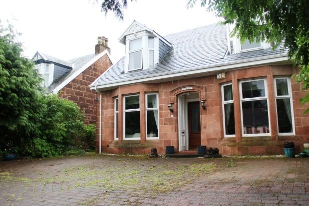 Thumbnail Detached house to rent in Kylepark Drive, Uddingston, Glasgow