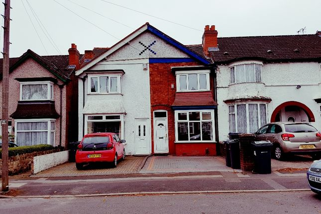 Thumbnail Terraced house for sale in Ilsley Road, Erdington