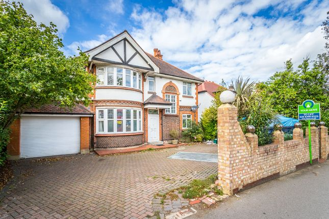 Thumbnail Town house to rent in Malden Road, New Malden