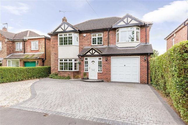 Thumbnail Property for sale in Wickenby Close, North Hykeham, Lincoln