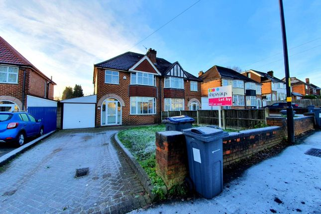 Thumbnail Property to rent in Banners Gate Road, Sutton Coldfield
