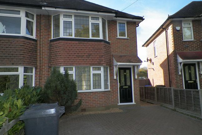 Thumbnail End terrace house to rent in Skylark Road, Denham, Uxbridge