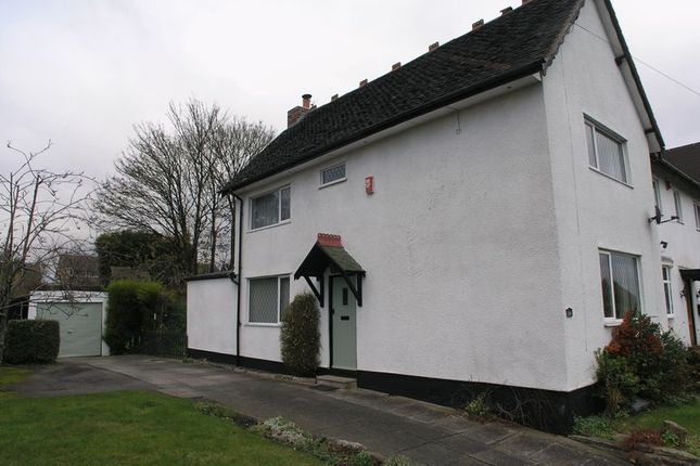 Thumbnail Terraced house for sale in Oak Court, Hagley Road, Halesowen