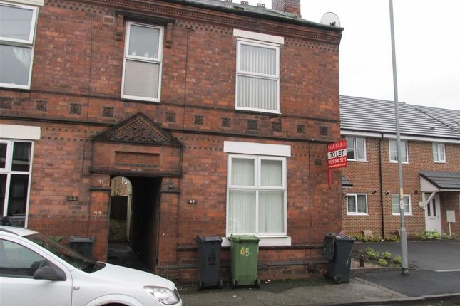 Thumbnail End terrace house to rent in Bright Street, Darlaston, Wednesbury