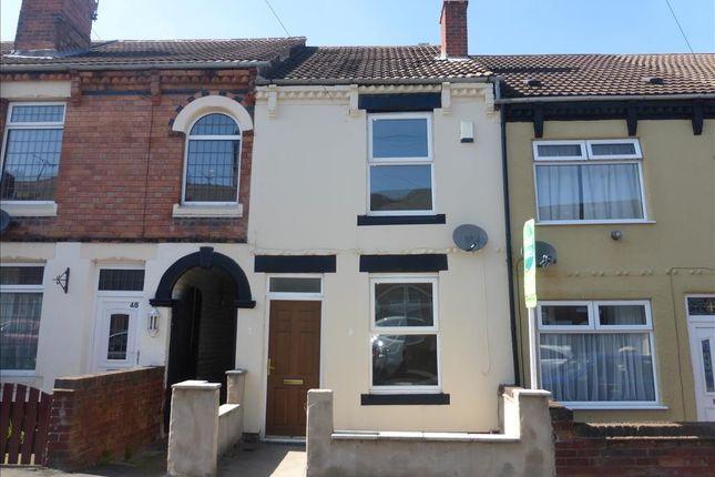Thumbnail Terraced house to rent in Park Street, Heanor