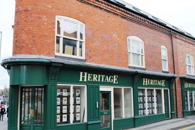 Thumbnail Flat to rent in High Street, Kings Heath, Birmingham