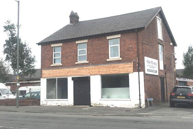 Thumbnail Retail premises for sale in 308 Station Road, Bamber Bridge, Preston