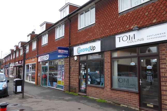 Thumbnail Retail premises to let in Wharf Road, Ash Vale