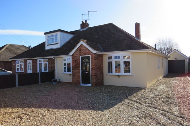 Thumbnail Semi-detached bungalow for sale in Neylond Crescent, Hellesdon, Norwich