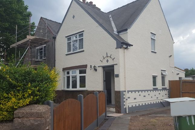 Thumbnail Semi-detached house to rent in Addenbrooke Street, Wednesbury