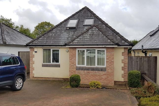 Thumbnail Property to rent in Pantbach Road, Rhiwbina, Cardiff